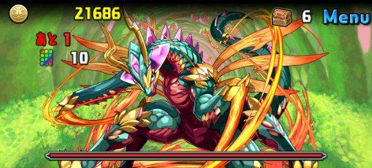炎の蟲龍 超地獄級 ボス 炎の蟲龍・フラムシックル
