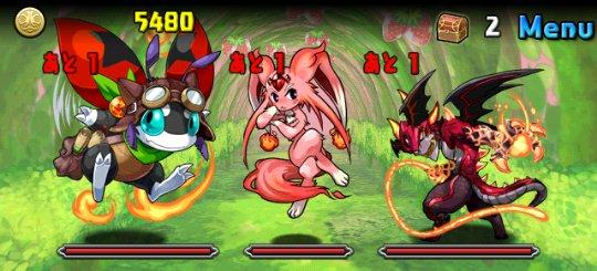 炎の蟲龍 超級 ノーマルモンスター