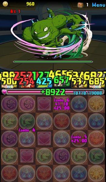 ドラゴンボールコラボ2改級 2F 二撃目6コンボ25倍