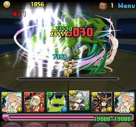 ドラゴンボールコラボ2改級 2F ヤコン撃破
