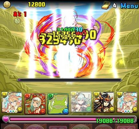 ドラゴンボールコラボ2改級 7F 魔人ブウ・邪悪撃破