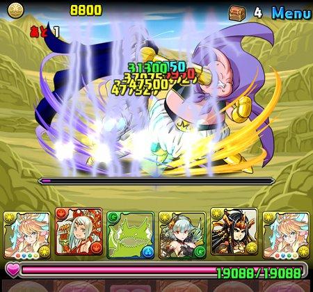 ドラゴンボールコラボ2改級 6F 魔人ブウ・無邪気 VS 純粋悪撃破