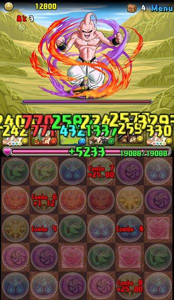ドラゴンボールコラボ2改級 7F 二撃目8コンボ25倍