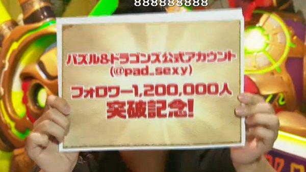 ムラコ120万フォロワーイベント内容を発表!ムラコレアンケートやアンケ11など