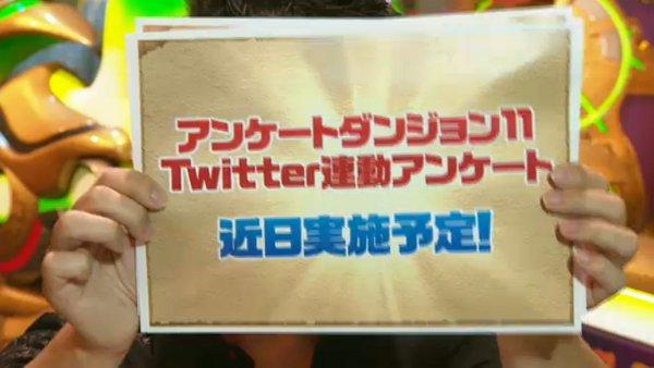 wpuzdra942_murako120m_media2