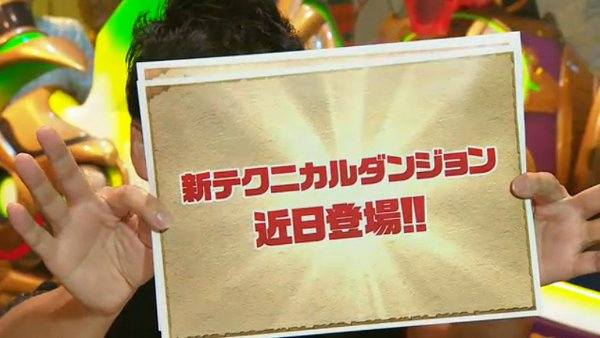wpuzdra942_murako120m_media3