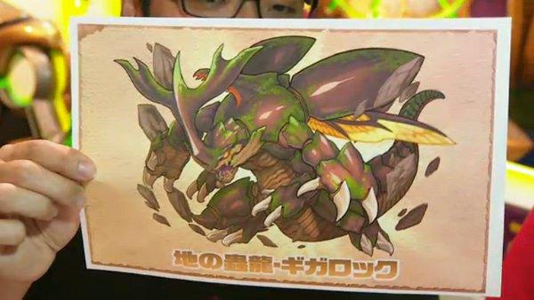 wpuzdra946_new_monster_header