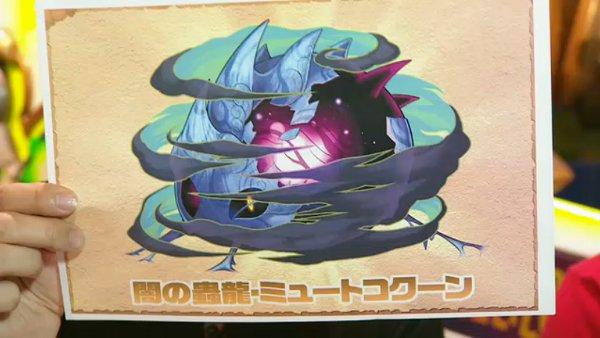 wpuzdra946_new_monster_media1