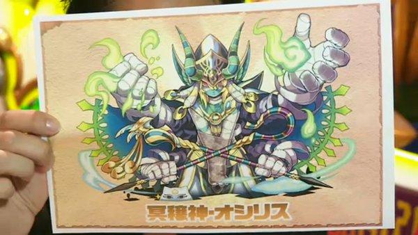 wpuzdra946_new_monster_media6