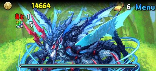 水の蟲龍 地獄級 ボス 水の蟲龍・デッドジャンパー