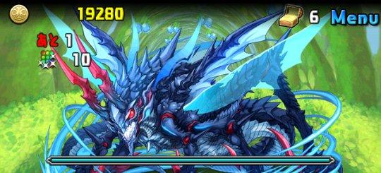 水の蟲龍 超地獄級 ボス 水の蟲龍・デッドジャンパー