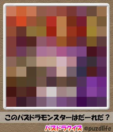 パズドラモザイククイズ26-1