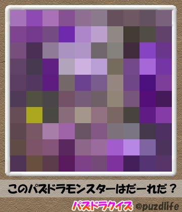 パズドラモザイククイズ26-3