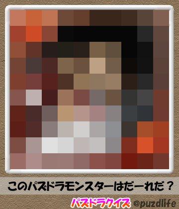 パズドラモザイククイズ26-5