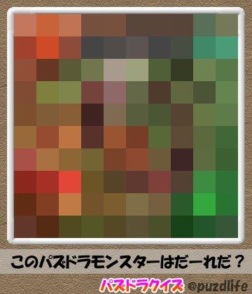 パズドラモザイククイズ26-7