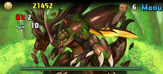 地の蟲龍 超地獄級 ボス 地の蟲龍・ギガロック