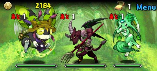 地の蟲龍 超地獄級 ノーマルモンスター