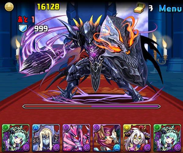 暗黒騎士降臨 公式ショット