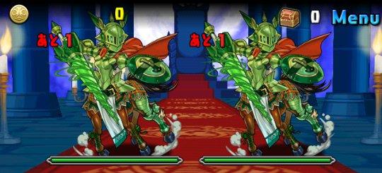 暗黒騎士降臨! 地獄級 1F 疾駆の人馬・ケンタウロス