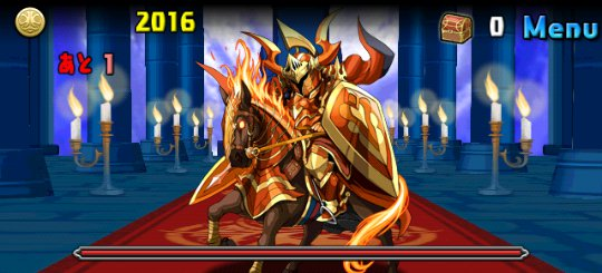 暗黒騎士降臨! 地獄級 2F フレイムバロン