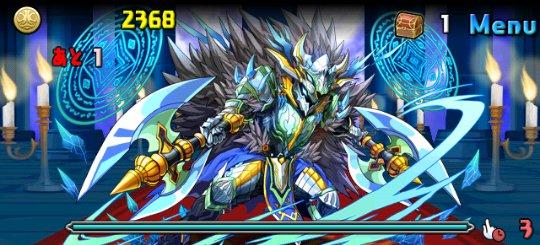 暗黒騎士降臨! 地獄級 3F フラッドフェンリルナイト・カムイ