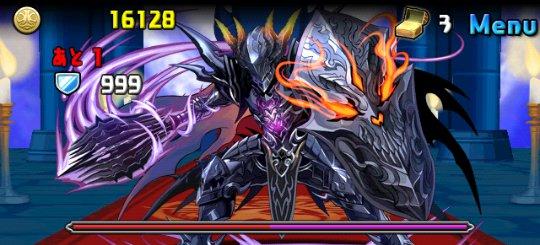 暗黒騎士降臨! 地獄級 ボス 骸甲の暗黒騎士・グラヴィス