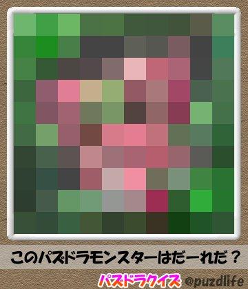パズドラモザイククイズ27-1