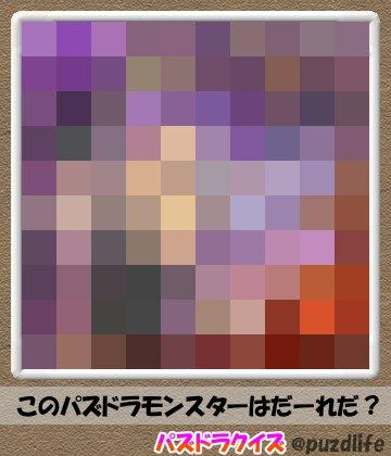 パズドラモザイククイズ27-3