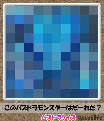 パズドラモザイククイズ27-4