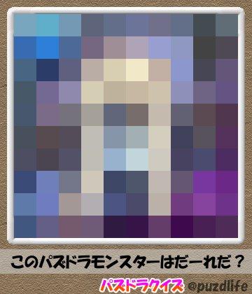 パズドラモザイククイズ27-7