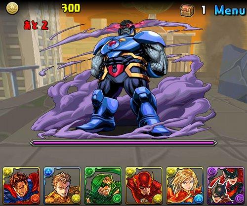 DCコミックスコラボ 公式ショット