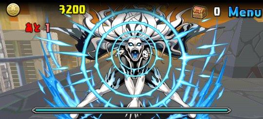 DCコミックスコラボ 超級 2F 死の嘆き・シルバーバンシー