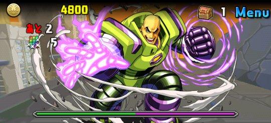 DCコミックスコラボ 地獄級 3F 悪の天才・レックスルーサー