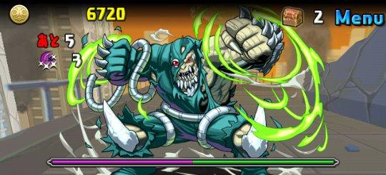 DCコミックスコラボ 地獄級 4F 究極の生命体・ドゥームズデイ