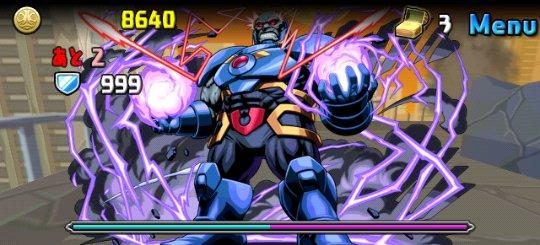DCコミックスコラボ 地獄級 ボス 恐るべき君主・ダークサイド