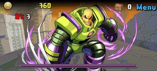 DCコミックスコラボ 上級 3F レックスルーサー