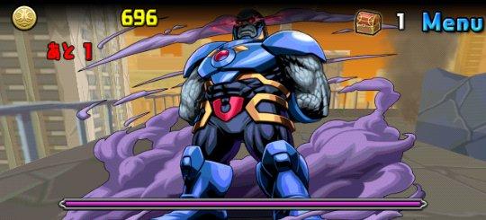 DCコミックスコラボ 上級 ボス ダークサイド