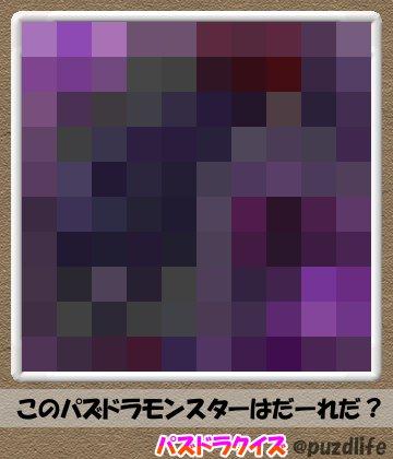 パズドラモザイククイズ28-1