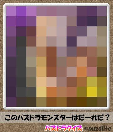 パズドラモザイククイズ28-4