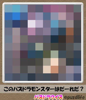 パズドラモザイククイズ28-6