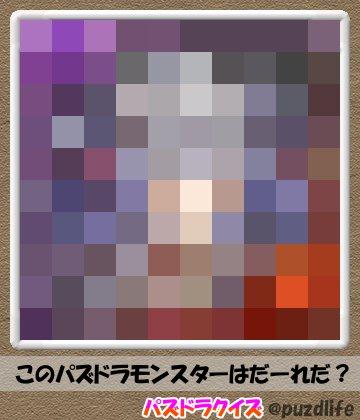 パズドラモザイククイズ28-7