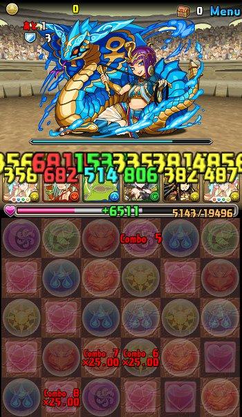 チャレンジダンジョンLv7 1F 三撃目8コンボ25倍