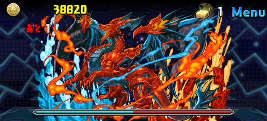 極限ドラゴンラッシュ! 絶地獄級 2F 究極天空龍
