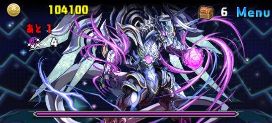 極限ドラゴンラッシュ! 絶地獄級 ボス 黒天の真龍王・ゼローグ