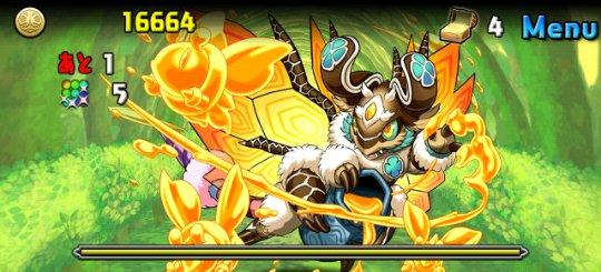 光の蟲龍 地獄級 ボス 光の蟲龍・パルスニードル