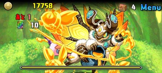 光の蟲龍 超地獄級 ボス 光の蟲龍・パルスニードル