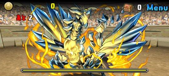 チャレンジダンジョン3 Lv7 1F 神秘の結晶龍・クリスタルスカル
