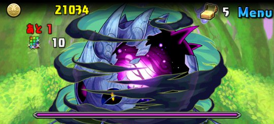 闇の蟲龍 4体以下編成 ボス 闇の蟲龍・ミュートコクーン
