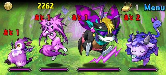 闇の蟲龍 超地獄級 ノーマルモンスター
