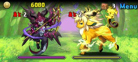 闇の蟲龍 地獄級 4F デーモン&キマイラ